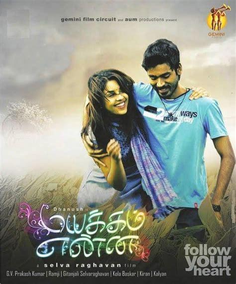 Kannada Top 10 Movie Songs Free Download — INCREASE-CHILD TK